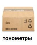 Тонометры купить